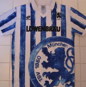 1860munchenhomefootballshirt1994199