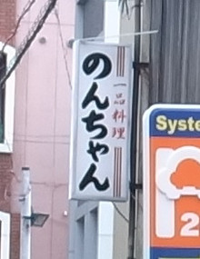 R0049177_r
