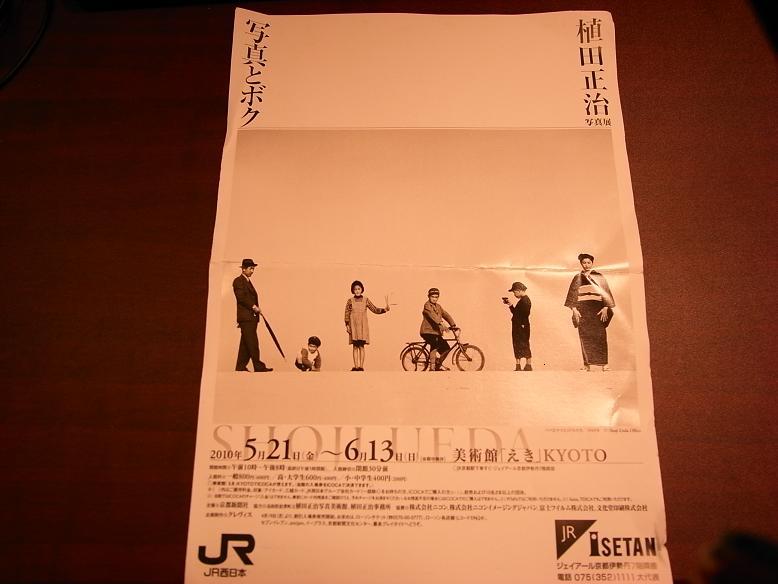 R0019719