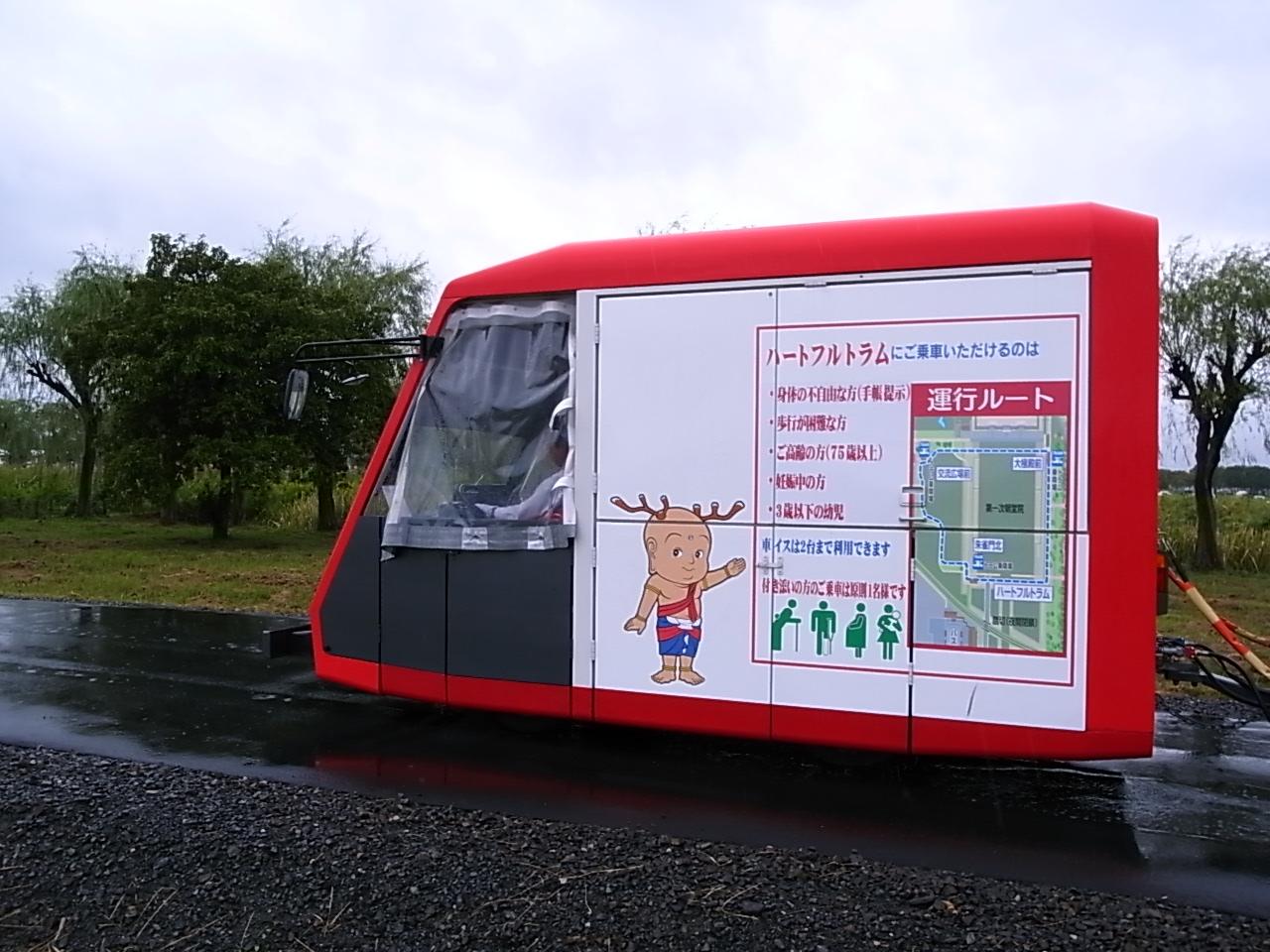 R0034160