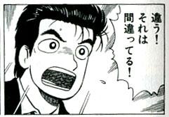 Shirou52_03_05