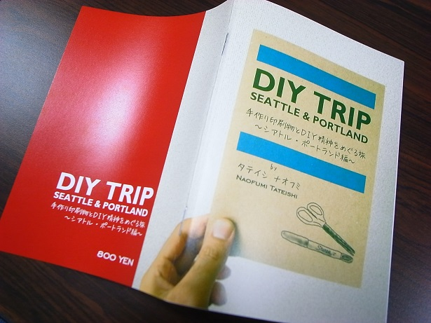 Diytrip2ndedition