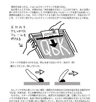 Samplepage1