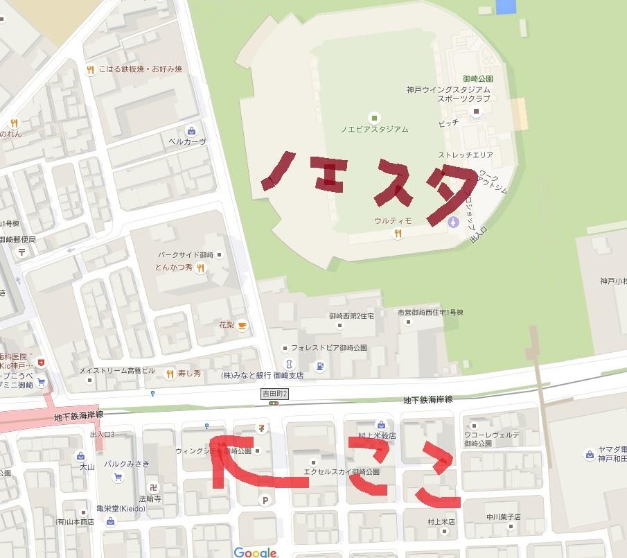 Kobe_place