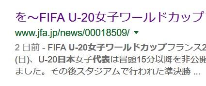 U20_2