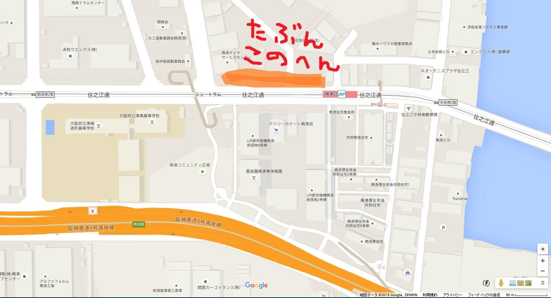 Osaka_nankoguchi
