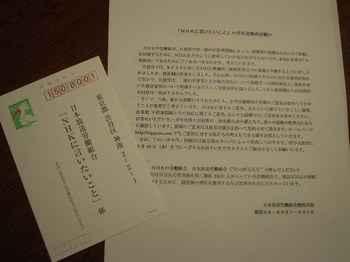 DSC03852.JPG