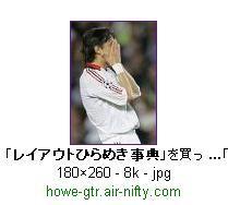 Hirameki3