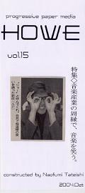 Vol15