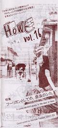Vol16