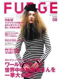 Fudge2