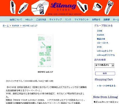 Lilmag
