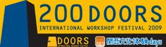 Doors_top2_2