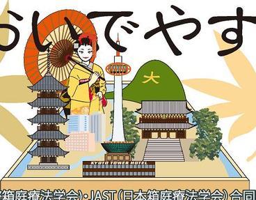 Hakoniwa_2