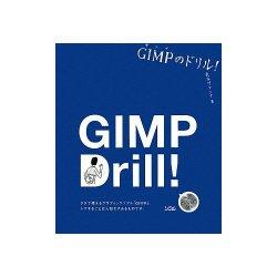 Gimpdrill