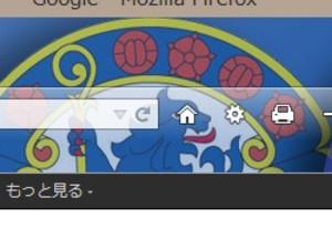 Firefox29_03