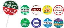 p_uchiwa