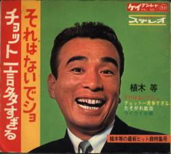 uekihitoshi