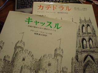 oldbook.jpg
